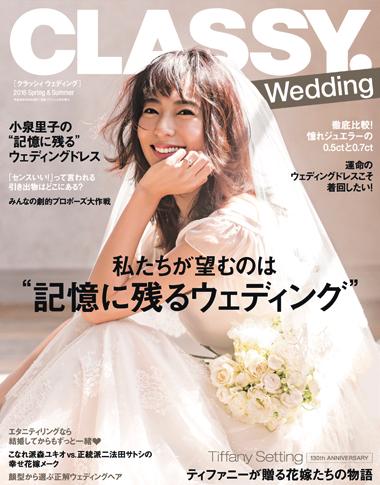 img_wedding