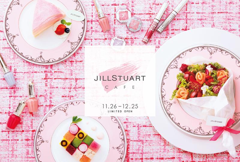 JILL STUART Beautyが贈る期間限定カフェが心斎橋にOPEN
