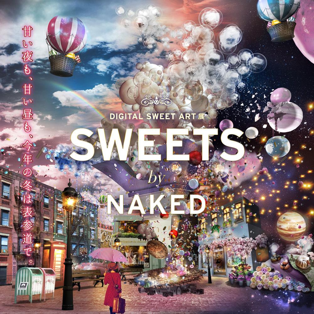 表参道にお菓子でできたもう一つの街が出現
