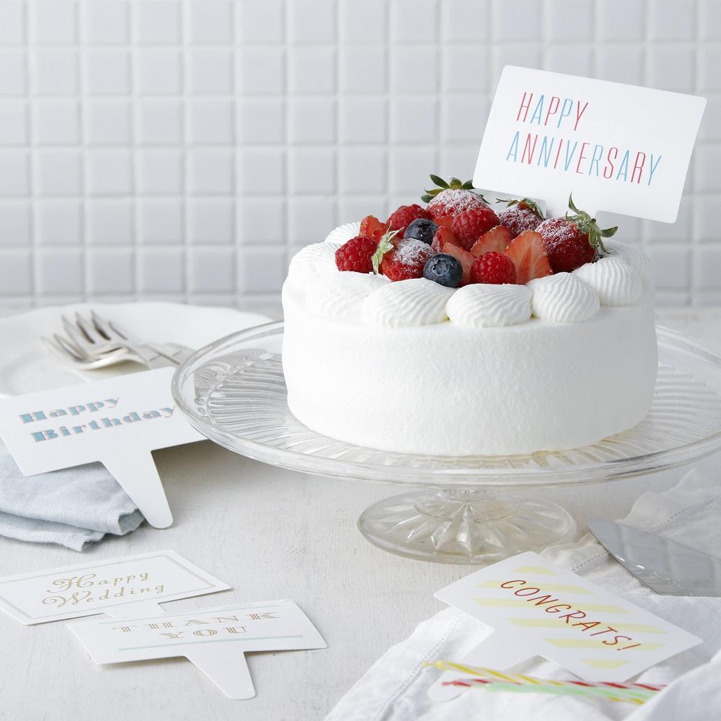 KIHACHIでオーダーケーキが始まること、知ってますか?