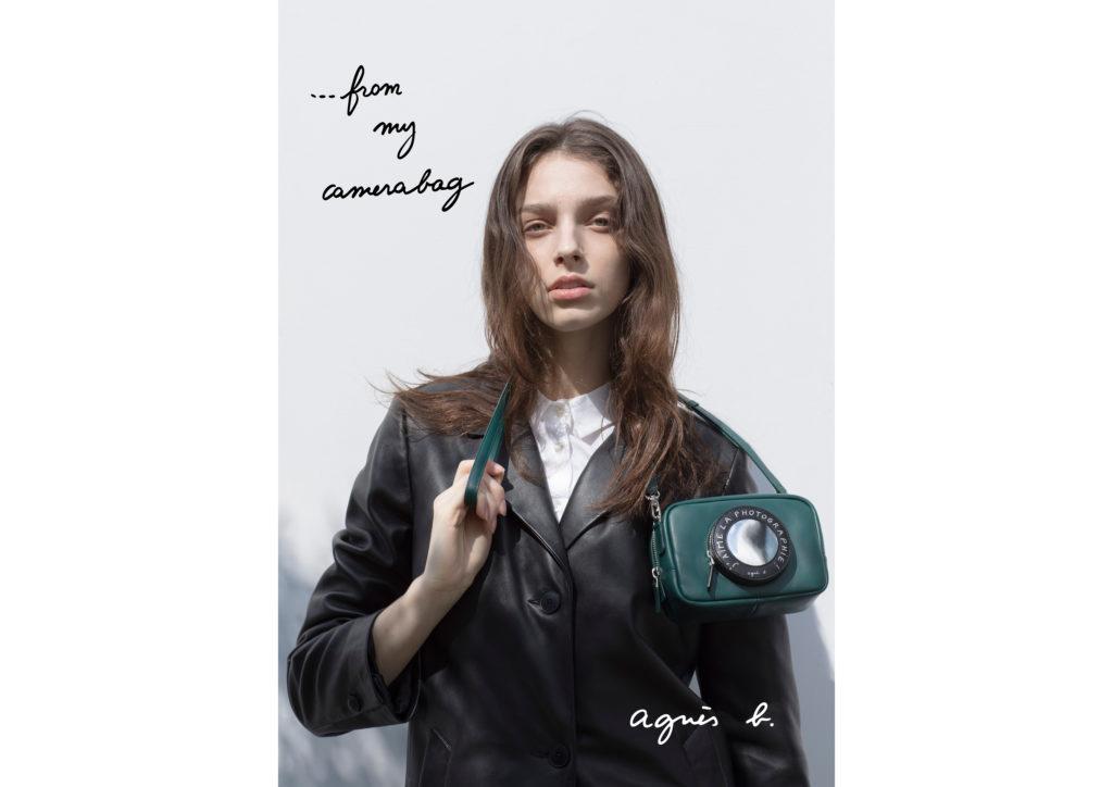 """アニエスベーが""""カメラへの愛""""を詰め込んだキャンペーンを実施"""