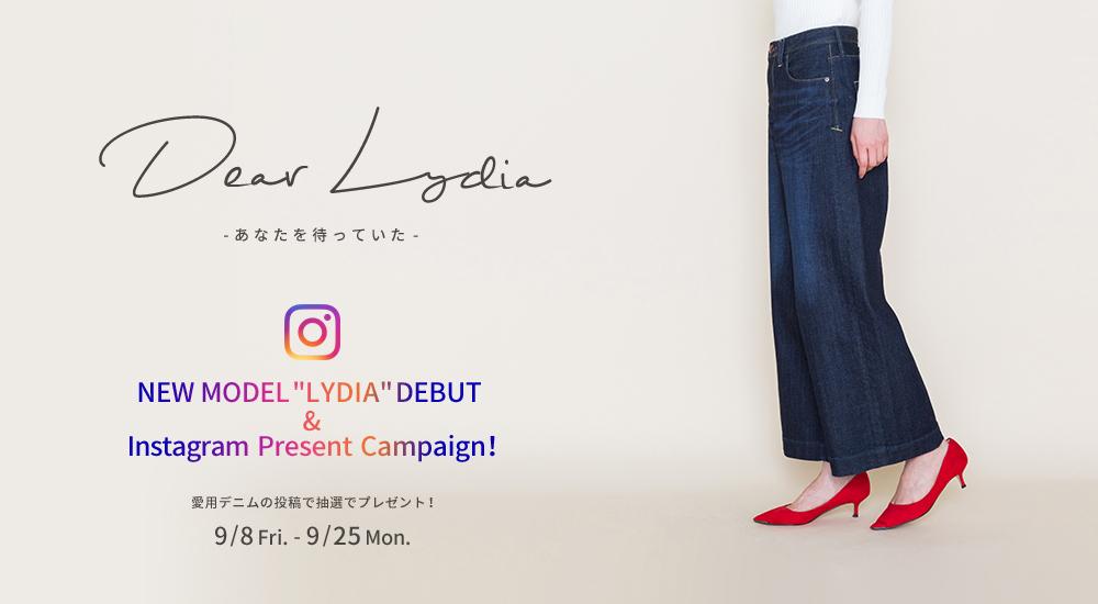 インスタでデニム画像をあげるとヤヌークの新モデルが当たるキャンペーンがスタート