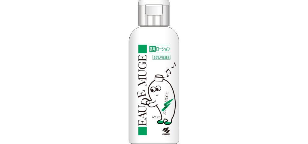 """ふきとり化粧水「オードムーゲ」の妖精""""ムゲッチ""""限定パッケージを発売"""