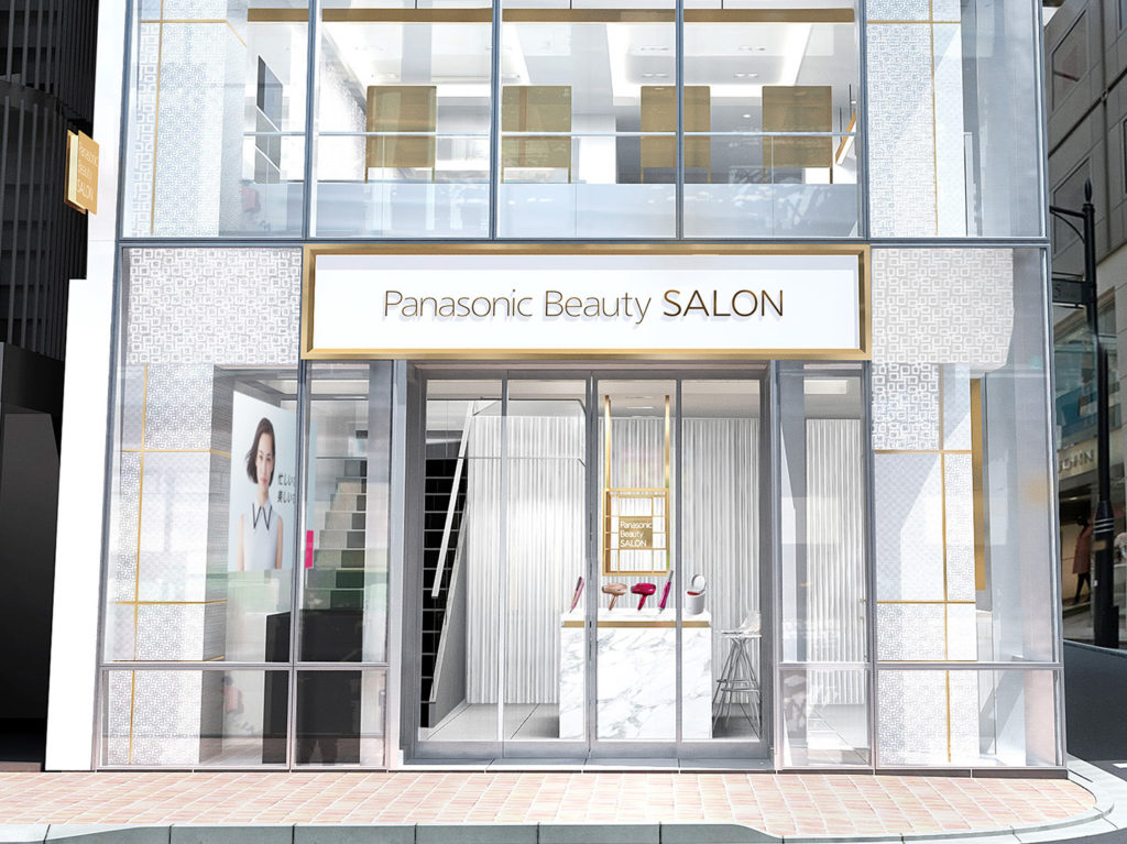 Panasonic Beauty SALON 銀座がオープン!