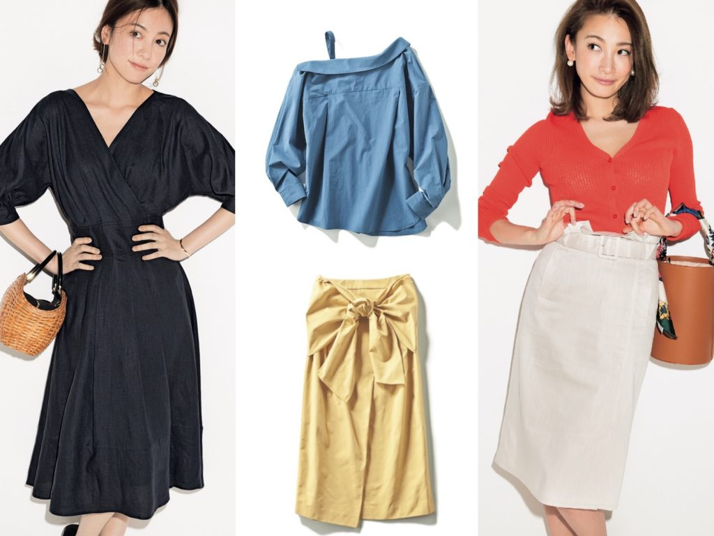 4つの体型悩み別・あなたにベストなトレンド服はコレ!