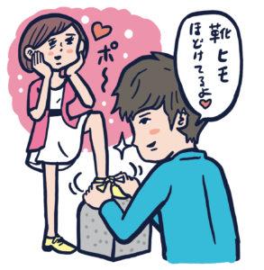 韓国人の彼と恋愛したら…♥