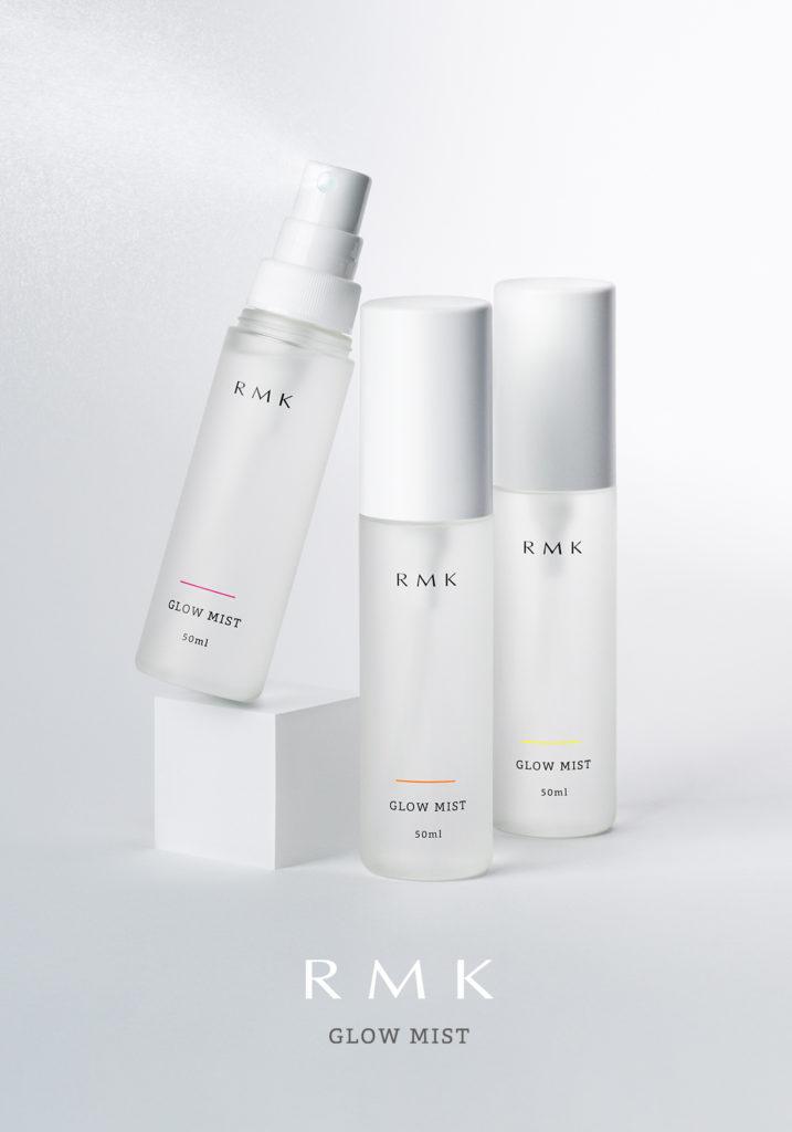 いつでもどこでも、瞬時にうるおす。 ミストタイプの化粧水「RMK グローミスト」誕生!