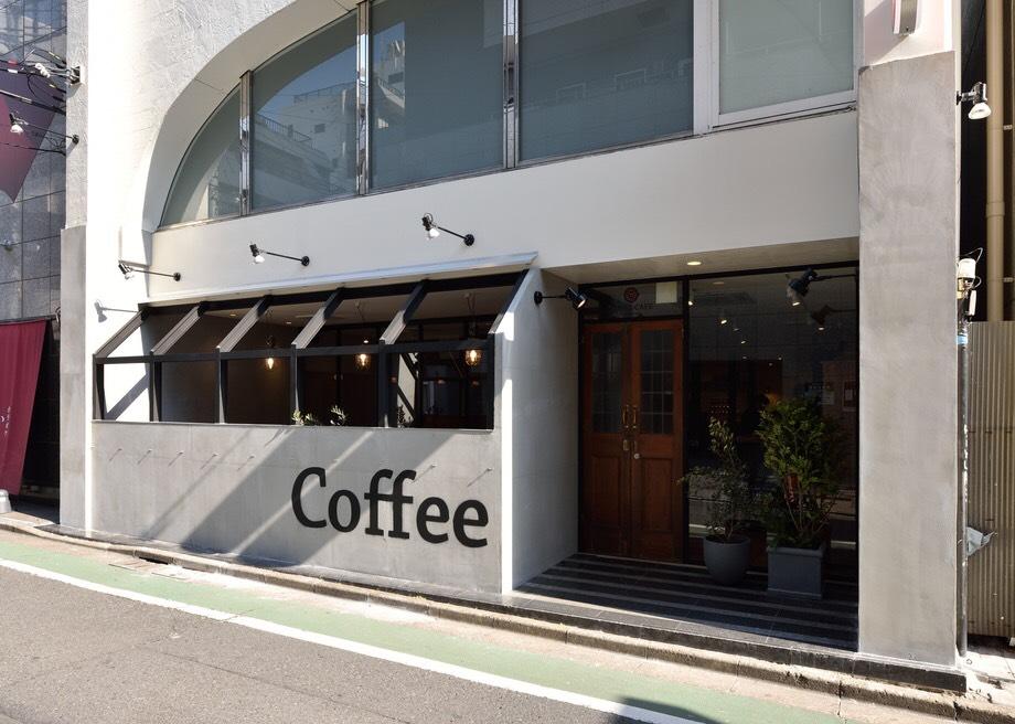 カフェも時間制の時代!神楽坂『TIMES CAFÉ』