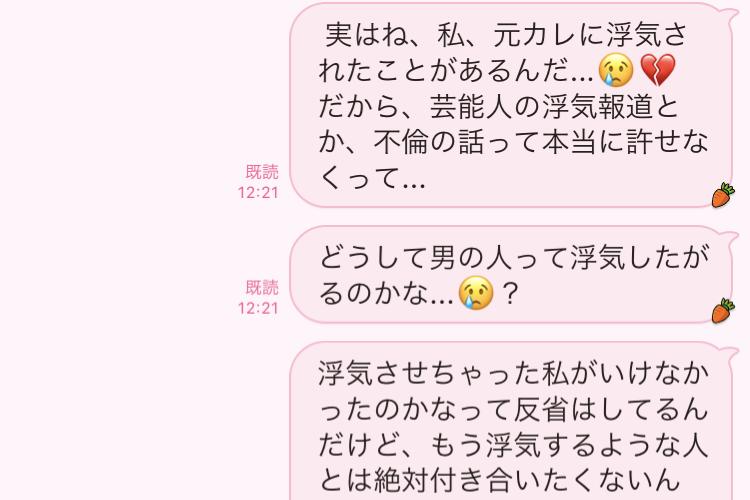 """【非モテLINEが効果アリ!?】男性が""""浮気しない""""と感じる女性からのLINE5つ"""