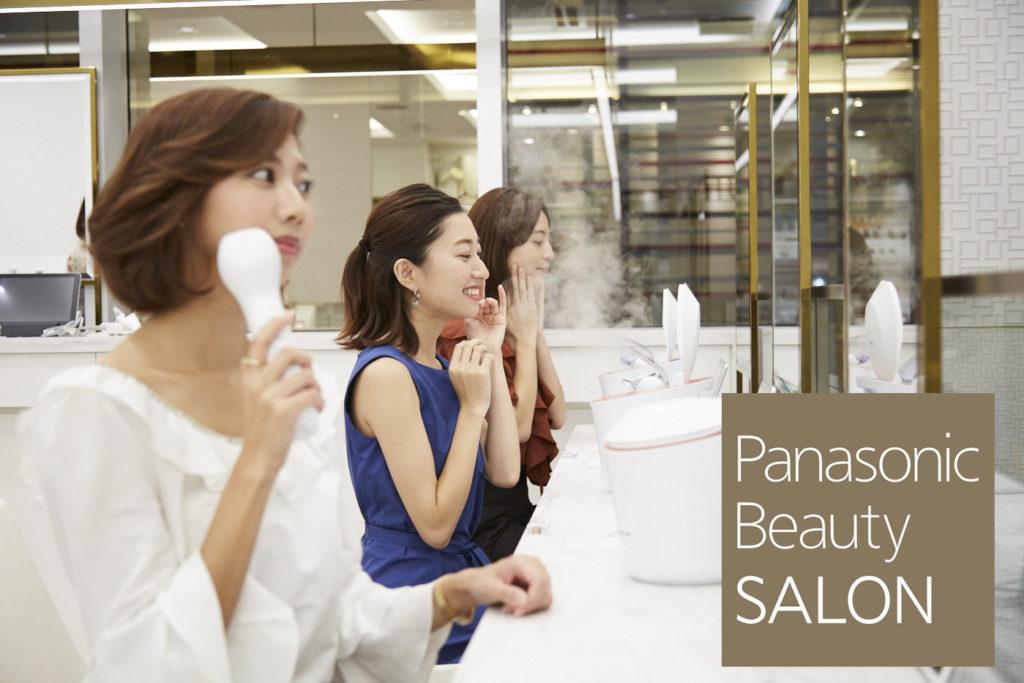 新発売の美顔器を体験して美容ドリンクが10本も貰えるイベントのお得感が凄い