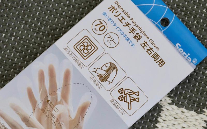 """料理に掃除に! 作業効率アップの効果絶大""""ポリエチ手袋"""