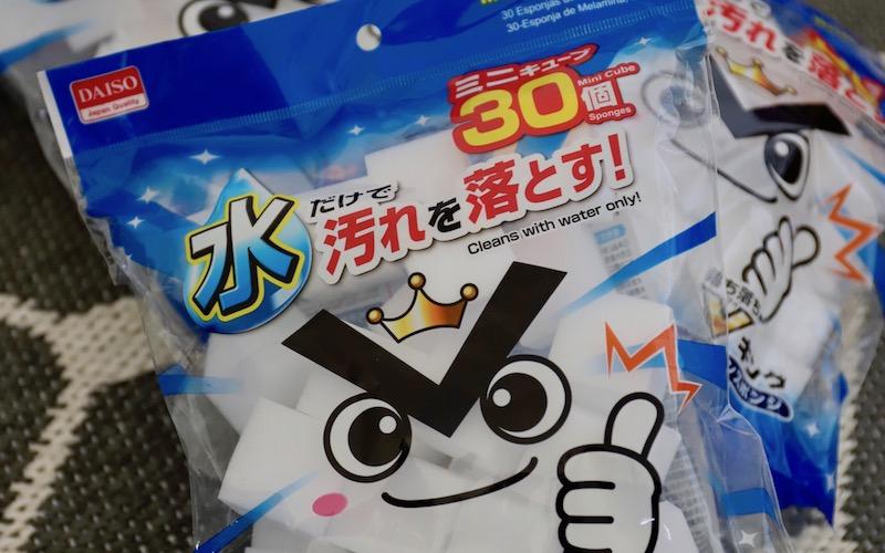 大人気の万能汚れ落としグッズも100円ショップがお得!