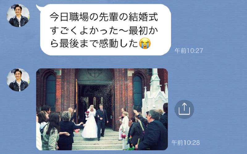 ◆1.周囲の結婚式ネタ