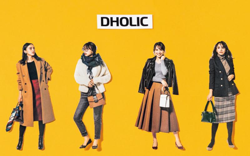 【プチプラ高見えコーデ】即ポチって間違いない「DHOLIC」のほぼ完売アイテム8つ