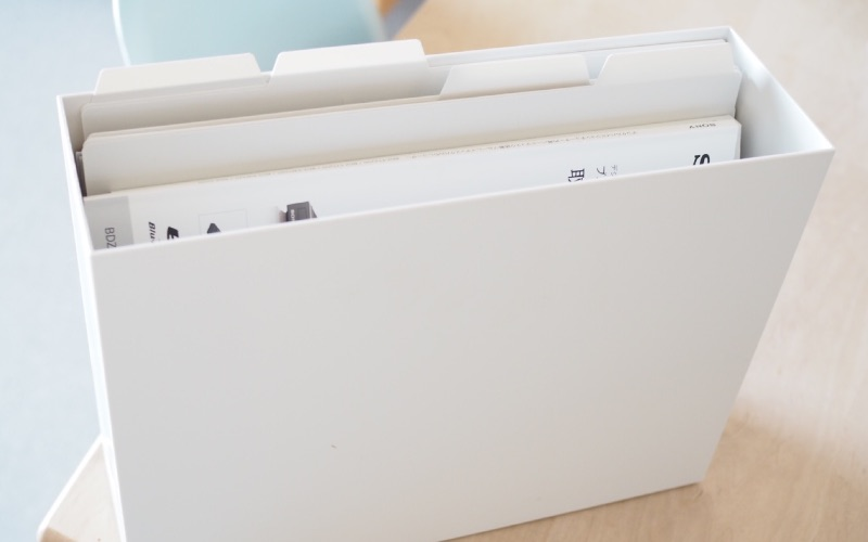 【無印良品】オフィスから自宅でも使える!書類収納グッズ3選