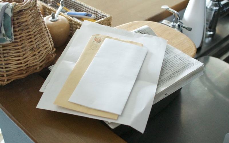あの書類どこだっけ…を防ぐ!つい後回しにしがちな「郵便物」の整理術
