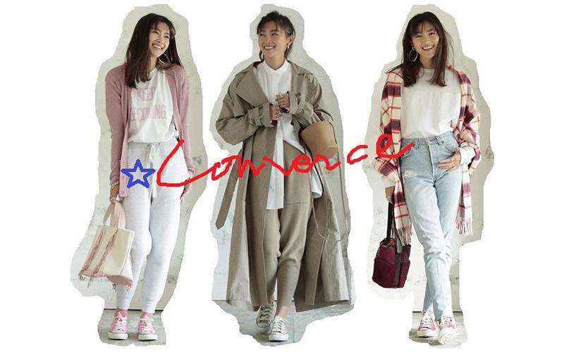 スニーカー名人の真似したい「コンバース」コーデ9選
