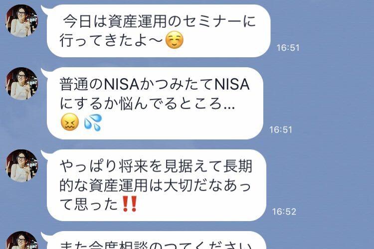 """婚活市場で超絶モテる""""ハイスぺ男性""""から返信率がUPするLINE5選"""