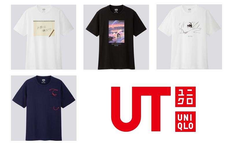 「君の名は。」コラボTシャツがユニクロから発売決定!