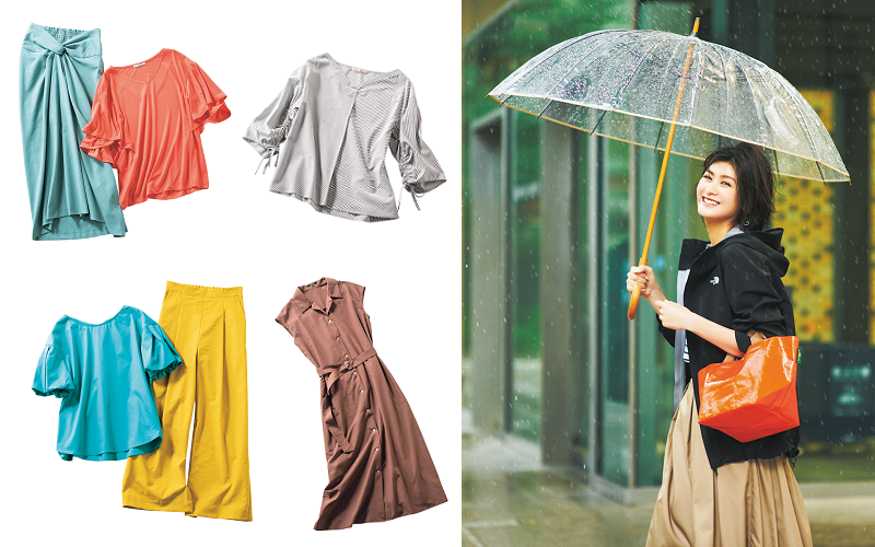グズグズ雨の日、ムシムシ亜熱帯気候を乗り切るOLのためのオシャレ&快適アイテム