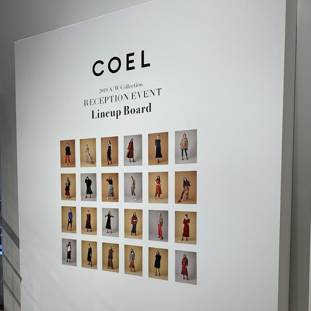 【展示会速報】オシャレなアラサー読者3人が真っ先に欲しい秋服、発表!【モデル・ヨンアさんのブランド「COEL」】