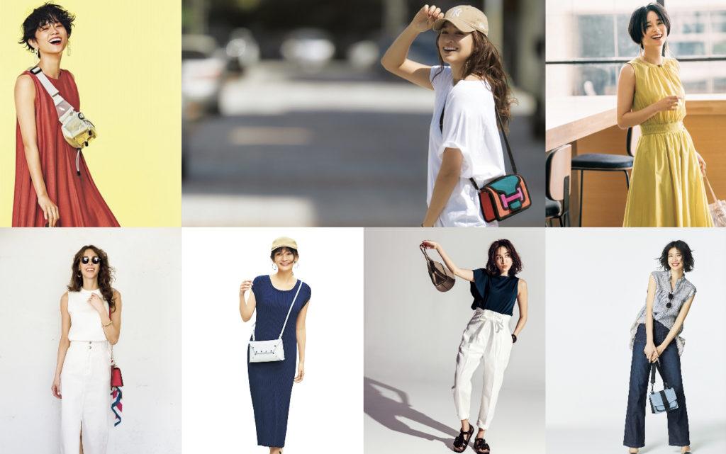 【今週の服装】残暑の季節にぴったりのアラサー世代向けコーデ7選