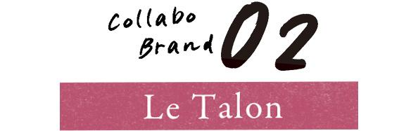 Collabo Brand 01[ANTEPRIMA/MISTO]